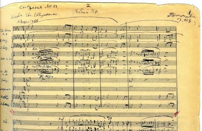 "Dmitri Shostakovich, facsimile of opening page of score of Symphony 13. (Courtesy: ""DSCH"" Publishers, Moscow, 2006)"