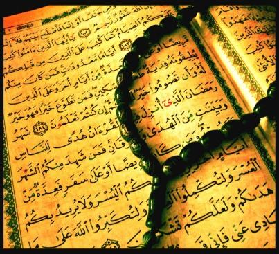 Quran. (Courtesy: www.waag.azhar.org.uk)
